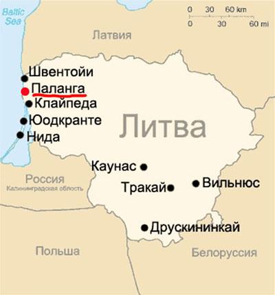 Вильнюса где находиться