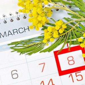 График работы в праздник 8 марта