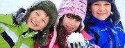 Зимние каникулы, куда поехать: детские лагеря, отдых, путевки, зима 2018-2019 год