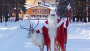 Новогодний тур: Дед Мороз ждет вас!