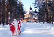Туры в Новый год по России. Дед Мороз ждет вас!
