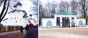 """Закрытие столовой в корпусе №6 в санатории """"Старая Русса"""""""