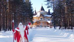Зимний Экспресс на Родину Деда Мороза Санкт - Петербург - Великий Устюг - Санкт – Петербург
